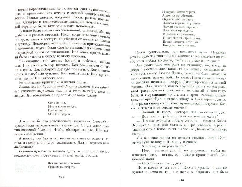 Учебник по словесности 7 класс читать