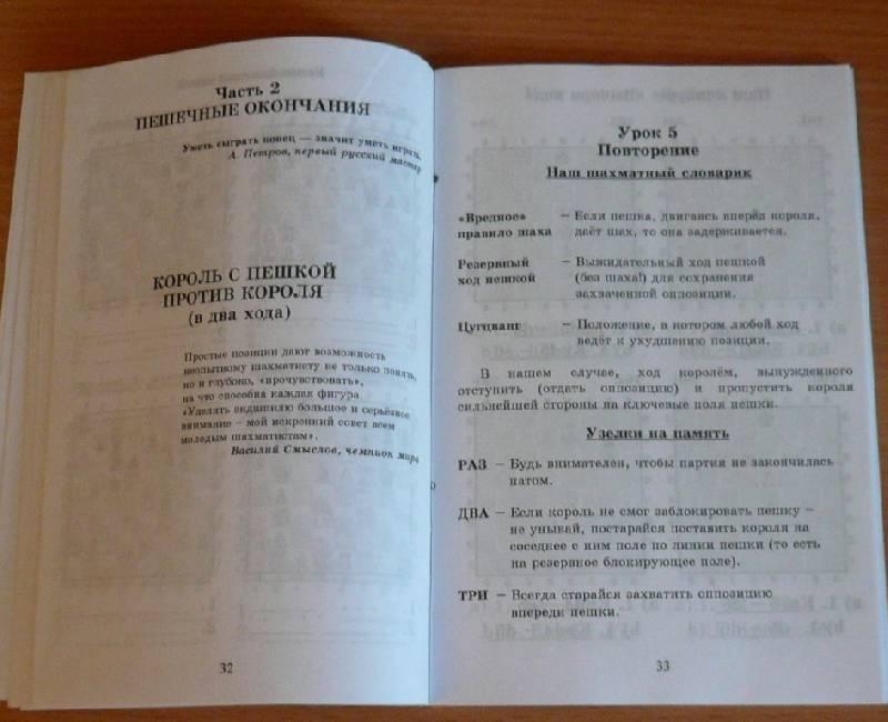 гдз задания 9 физика контрольные класс губанов губанов