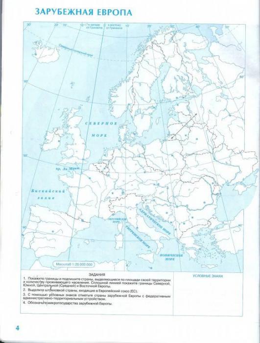 контурная беларусь по карта решебник 10 географии