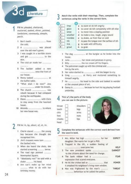reshebnik-onlayn-angliyskiy-spotlayt-11-klass-workbook-informatika