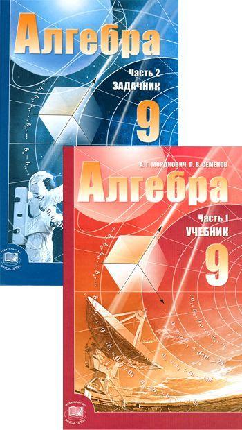 Физика 7 класс о.ф.кабардин решебник
