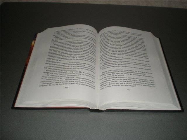 Чернильная Смерть Книга.Rar