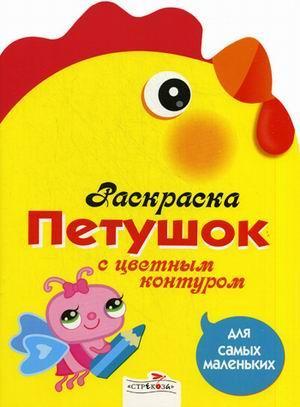 Главная → книги → детская литература
