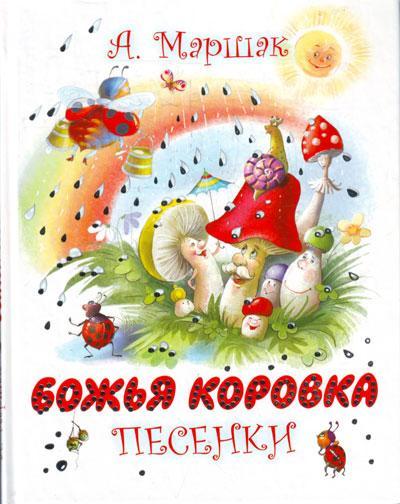 Книги → детская литература → книги