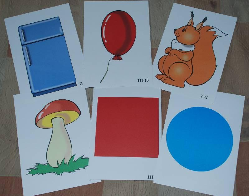 """Иллюстрация 9 к книге  """"Демонстрационный материал: математика для детей 3-4 лет """"..."""