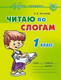 Главная → книги → учебная литература