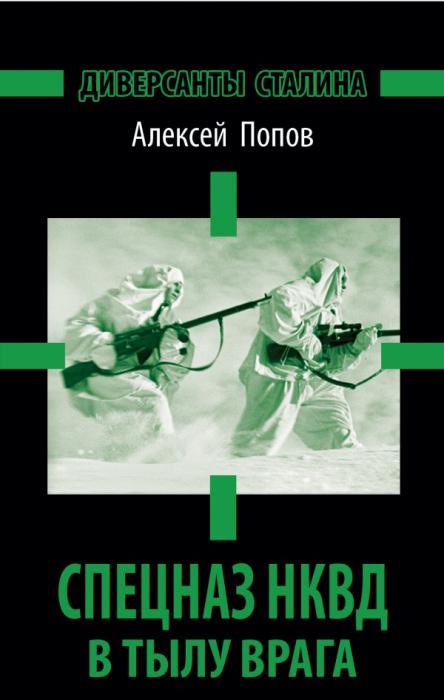 http://knigi.tomsk.ru/covers/000/825/397/original.jpg