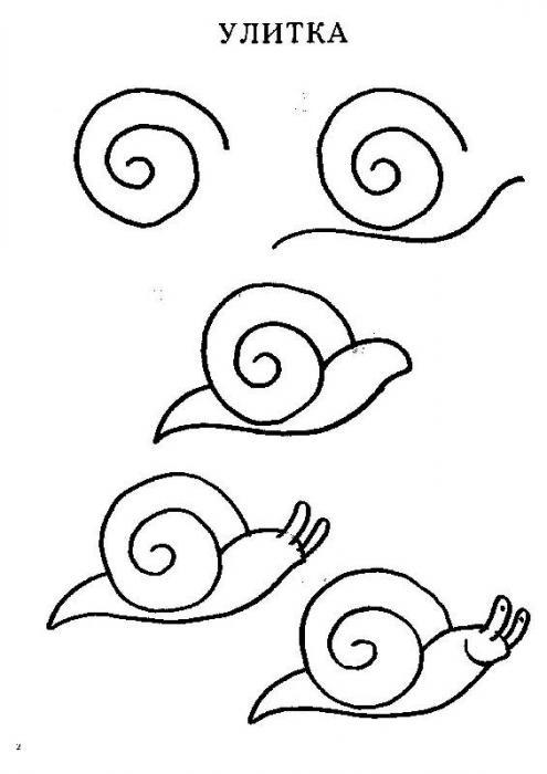 Рисуем животных Лабиринт