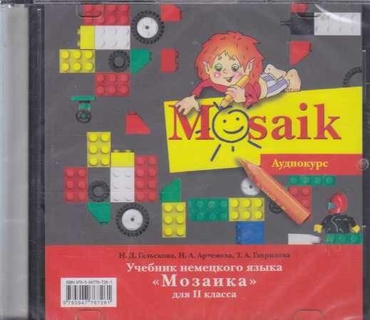 Гдз По Немецкому Языку К Учебнику Мозаика