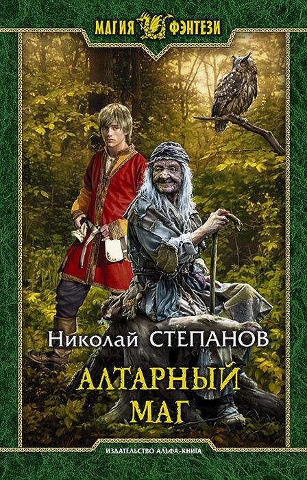 ЕРЕМЕЕВ АРТЕМ АЛЕКСАНДРОВИЧ ВСЕ КНИГИ СКАЧАТЬ БЕСПЛАТНО